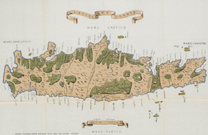 ΟΙ ΑΜΠΑΔΙΩΤΕΣ ΤΟΥ ΡΕΘΥΜΝΟΥ - Κρήτη πόλεις και χωριά