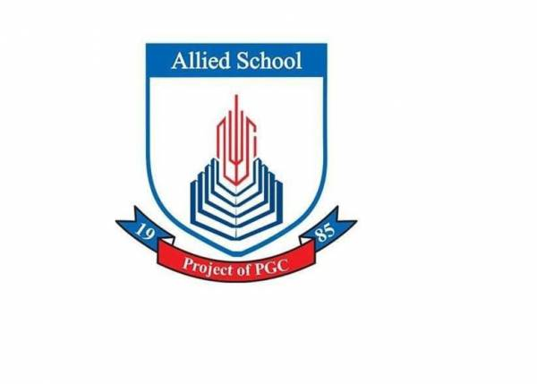 Vacancies for allied schools in 2021 at the Abbasin campus in Peshawar