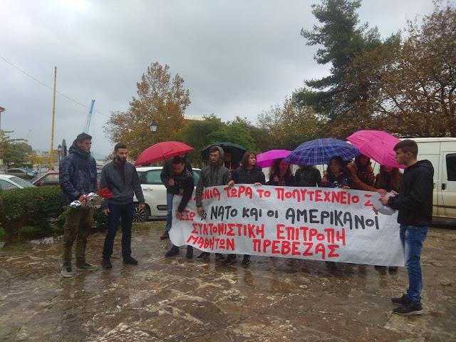 Πρέβεζα: Μαθητές κατέθεσαν γαρύφαλλα στο μνημείο στο κάστρο του Αγ. Ανδρέα για την εξέγερση του Πολυτεχνείου