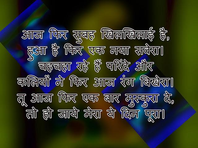 motivational photo hindi hd