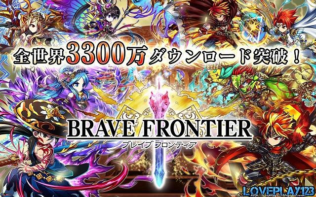 brave frontier 2 mod apk 1.1.6