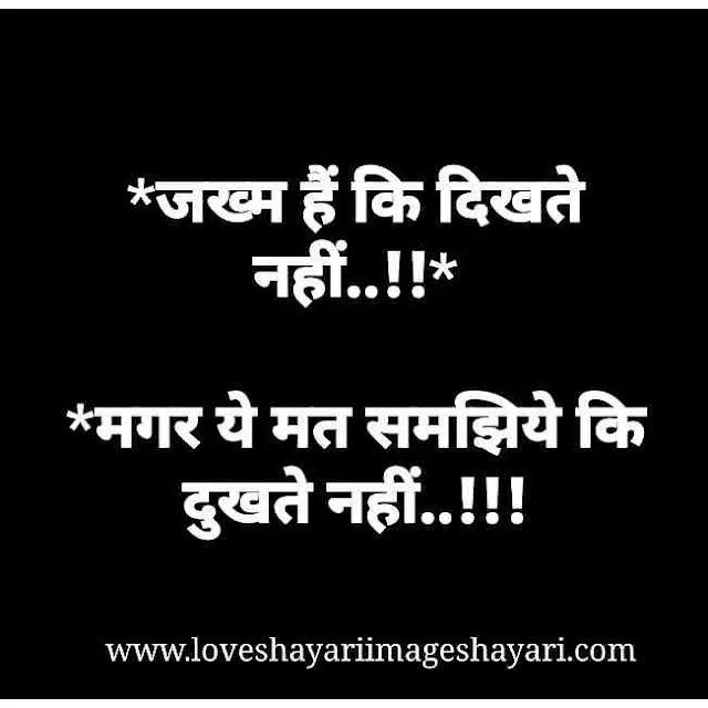 Shayari dard bhari zindagi hindi and english