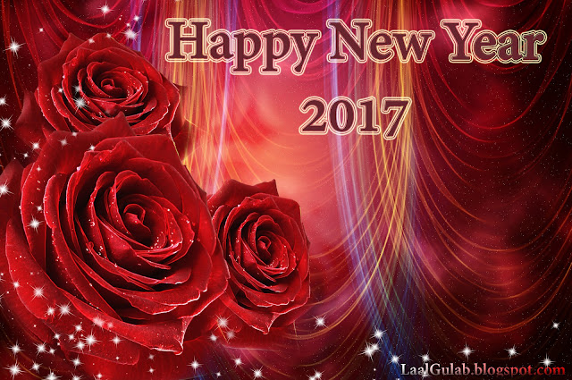happy new year wallpaper for facebook