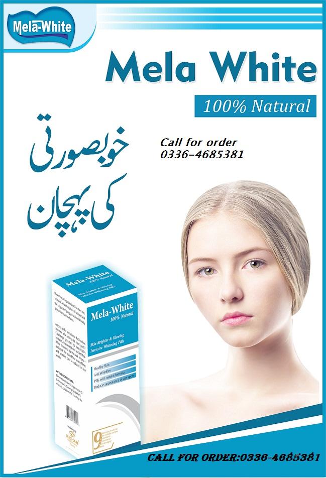 skin-whitening-pills
