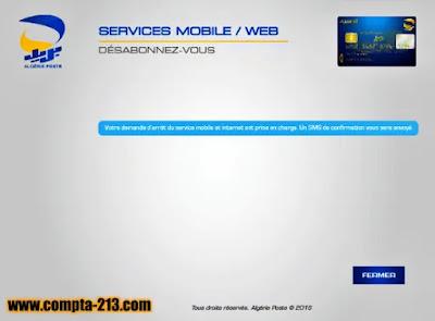 كيفية استرجاع كلمة السر لتطبيق بريدي موب baridimob 3