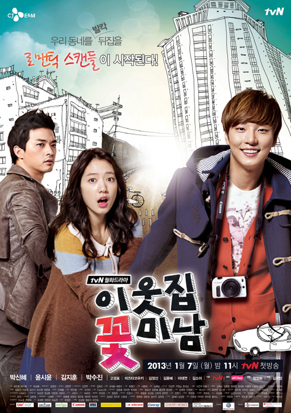 Flower Boy Next Door Subtitle Indonesia
