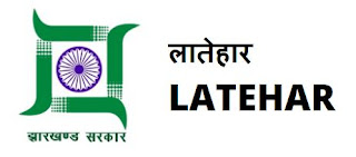 District Health Society (DHS) Latehar Answer Key 20/10/2019- Staff Nurse, ANM, X-Ray Tech