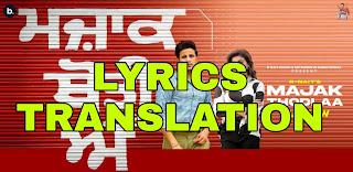 Majak Thodi Ae Lyrics Meaning in Hindi (हिंदी) – R Nait
