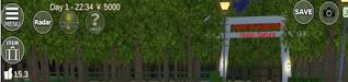 ID Hutan Sakura Di Sakura School Simulator
