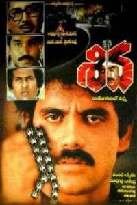 Download Shiva (1990) Hindi Movie 720p HDRip 1.3GB
