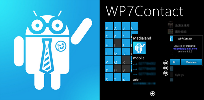 Windows Phone Apk Download