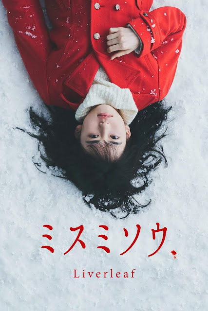 Film Liverleaf (2018)