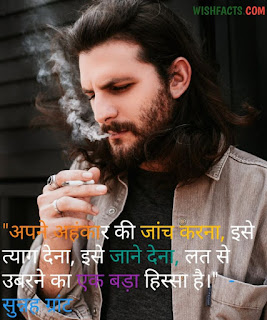 Quit-smoking-quotes-for-boys