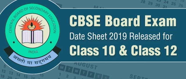 CBSE 10th Result 2019, CBSE Class 10th Result 2019, cbseresults.nic.in