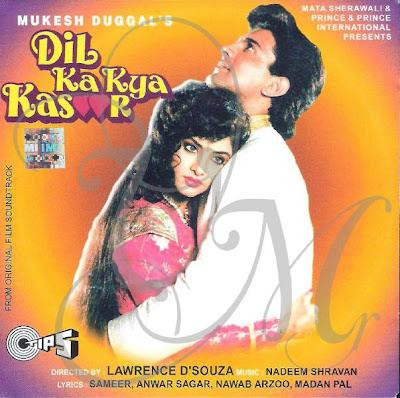 Dil Ka Kya Kasoor Hindi Songs