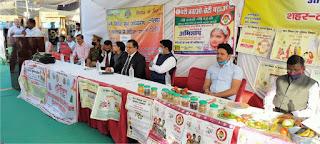 ललितपुर में महिला पखवारा व विधिक साक्षरता शिविर का हुआ आयोजन   #NayaSaberaNetwork