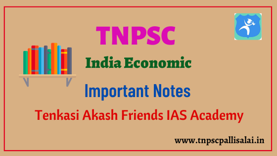 Indian Economic Important Study Material for TNPSC Exams