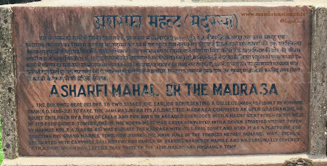 information about ashrafi mahal mandu