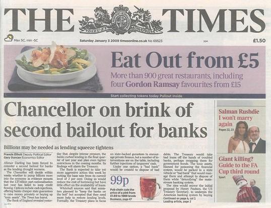 газета со статьей о создании биткоина