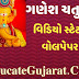 Ganesha Video Status is a large collection of full screen Ganesha video status.