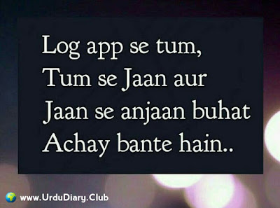 Log app se tum, Tum se jaan aur Jaan se anjaan buhat Achay bante hain...