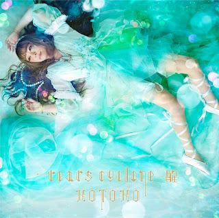 [Album] KOTOKO – tears cyclone -Sei- (8th Album) [MP3/320K/ZIP]