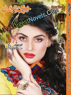 Khawateen Digest March 2021 Pdf Download