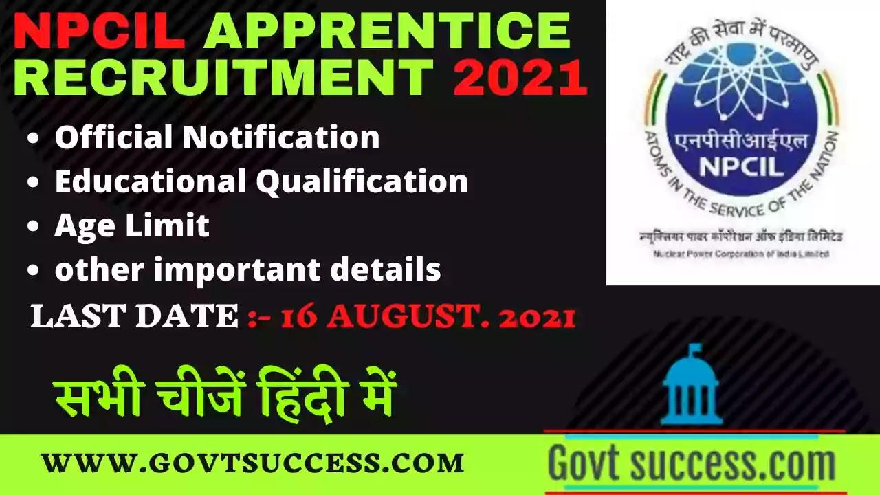 NPCIL Apprentice Recruitment 2021 apply online