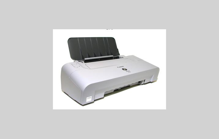 Скачать драйвера на принтер canon pixma ip1600