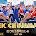 Ek Chumma Lyrics - HOUSEFULL 4   Akshay Kumar