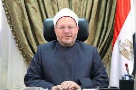 موعد عيد الفطر المبارك، الإفتاء المصرية تعلن الغد هو المتمم لشهر رمضان والأحد أول أيام عيد الفطر المبارك