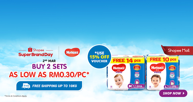 Huggies malaysia, huggies, huggies promotion, cheap huggies, huggies murah, huggies shopee