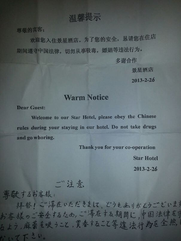 30 Hilarious Hotel Failures That Will Make Your Day - Chinese Hotel Rules