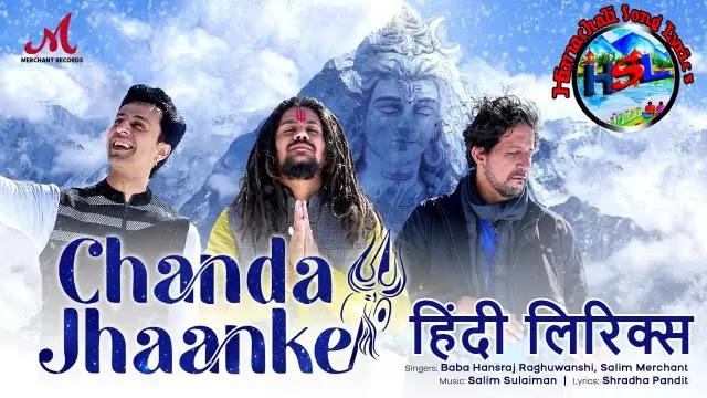 Chanda Jhaanke | Lyrics | Hansraj Raghuwanshi | Salim Sulaiman | Hindi | चंदा झाँके | 2021