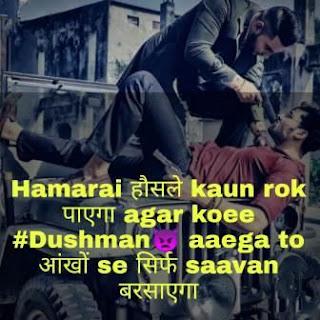 dadagiri-status-shayari-in-hindi