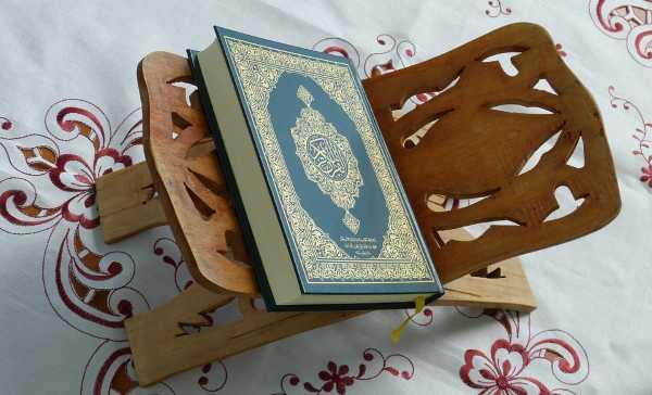 Cara Membaca Kalimat Yang Diwaqafkan Dalam Ayat Al-Qur'an