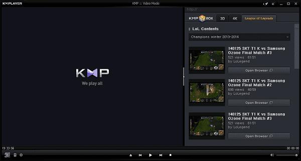 تحميل برنامج مشغل فيديو KMPlayer للكمبيوتر