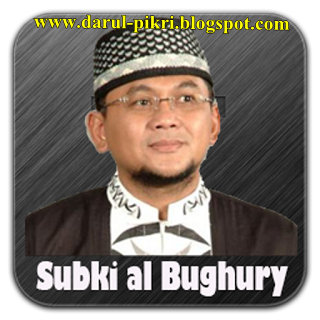 Download Ceramah Ustad Subki Al Bughury Mp3