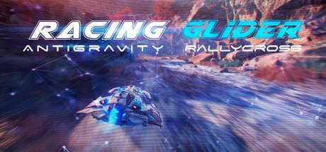 Racing Glider the game is an interesting race with elements of fiction. In the distant futureRacing Glider the game is an interesting race with elements of fiction. In the distant future