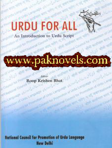 Urdu for All – An introduction to Urdu script by Roop Krishen Bhat