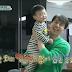 """Daebak completamente """"apaixonado"""" por Lee Dong Wook"""