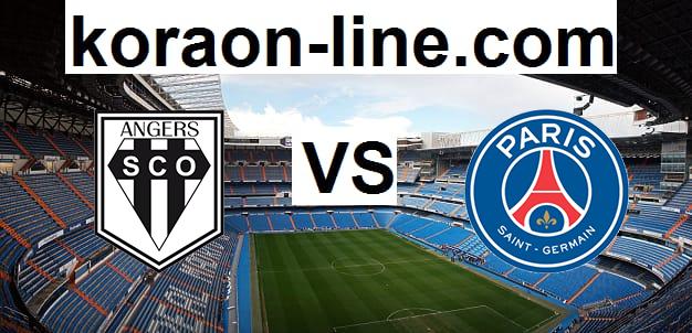كورة اون لاين مشاهدة مباراة باريس سان جيرمان وأنجيه بث مباشر لايف 02-10-2020 الدوري الفرنسي