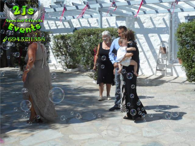 ΣΑΠΟΥΝΟΦΟΥΣΚΕΣ ΒΑΦΤΙΣΗ ΣΥΡΟΣ SYROS2JS EVENTS