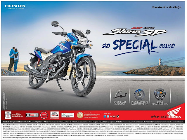 Honda shine SP became special now |Dasara, Dasshera, Diwali festival offers, discounts, low emi, low rate of interest, zero downpayment offers, Higest exchange bonus offers