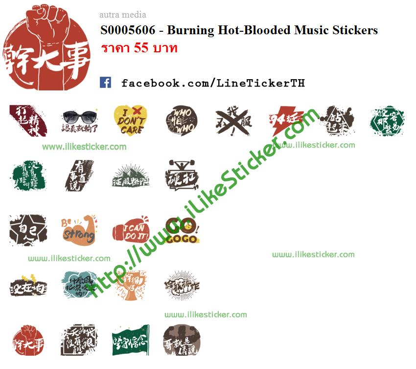 Burning Hot-Blooded Music Stickers