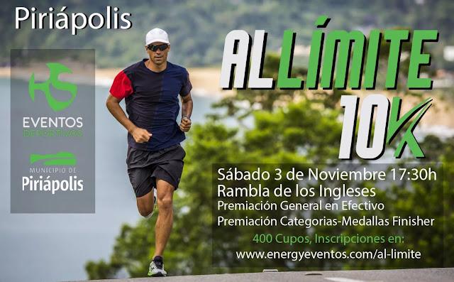 10k Al límite (Piriápolis - Maldonado, sáb 03/nov/2018)