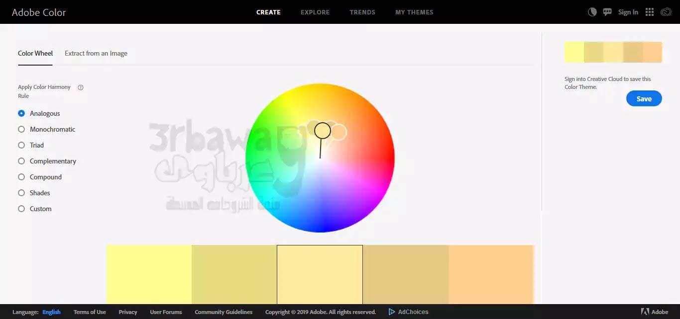موقع Adobr Color