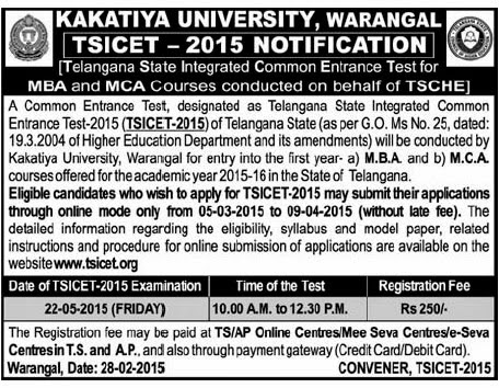 Telangana ICET 2015 News Paper Notification