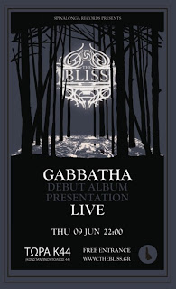 The Bliss - Gabbatha live presentation