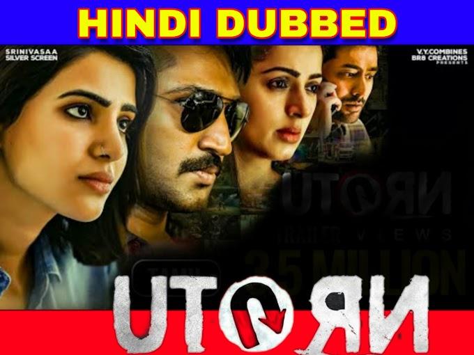 U Turn Hindi Dubbed Full Movie 720p HD Download